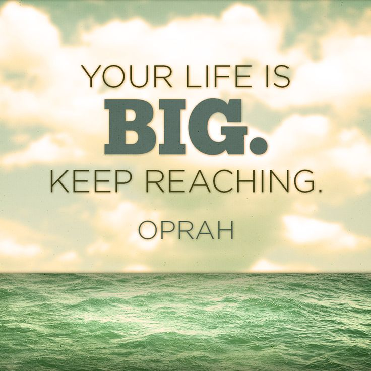 Confidence Quotes Oprah: Loren's World, Latest Beauty Trends