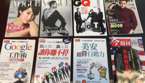 Marc Ashley Featured in GQ Taiwan