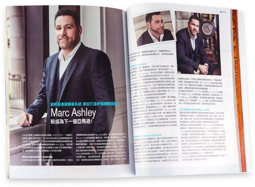 Marc Ashley in GQ Taiwan