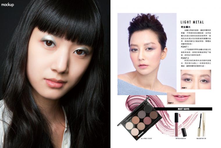 Motives® & Lumiere de Vie® Featured in ELLE Taiwan
