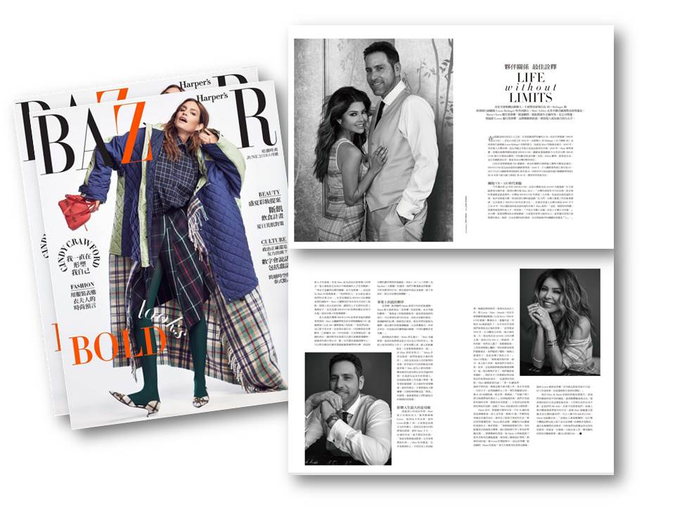 Harper's Bazaar Taiwan Features Maria & Mark, harper's bazaar, maria checa, marc ashley, taiwan, market america