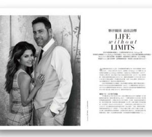 Harper's Bazaar Taiwan Features Maria & Marc, maria and marc, marc ashley, president and coo, market america, harper's bazaar taiwan