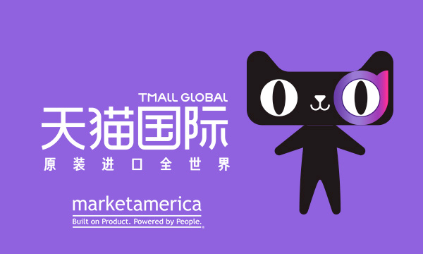 Market America Products Available in China Via TMall Global