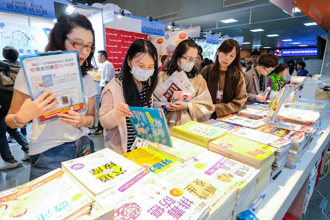 Market Taiwan Leadership School 2019