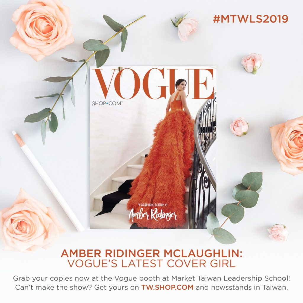 amber ridinger on vogue taiwan