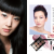 Motives® & Lumiere de Vie® Featured in ELLE Taiwan